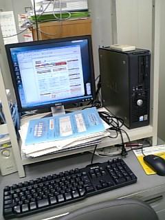 事務所のパソコンを新機種に