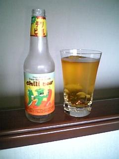 辛くて参った、チリビール