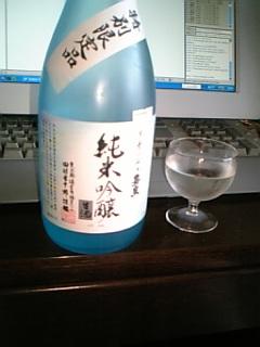 嘉泉純米吟醸