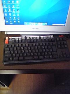 東プレ Realforce91Uカスタマイズキーボード for ATOK[BK]