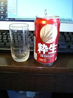 粋生 IKINAMA<辛口生発泡酒>