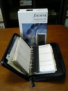 ファイロファクスのシステム手帳