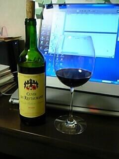 500円の赤ワイン
