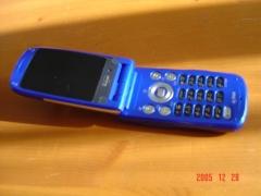 SH900i