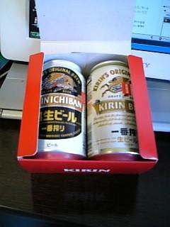 キリンビール2本セット