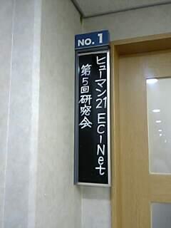 051022_152634.jpg