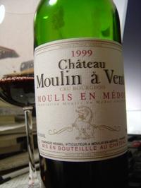 】[1999]CH.ムーラン・ナ・ヴァン / ムーリ フランス ボルドー / 750ml / 赤